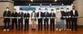 제56회 한국보도사진전 개막