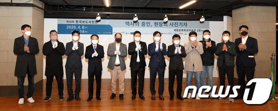 개막한 제56회 한국보도사진전