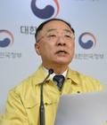 홍남기 부총리 '공공부문 선결제하고 빚탕감'