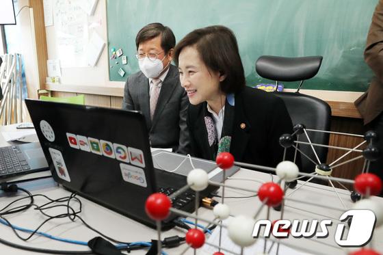 학생들과 온라인으로 인사 나누는 유은혜 부총리