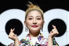 """[공식입장] 우아 측 """"멤버 민서 학폭 의혹 사실무근…강경한 법적 대응"""""""