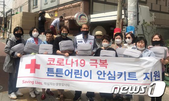 경북적십자사, 지역아동센터에 안심키트 지원