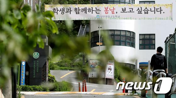 중단됐던 인천시 66개교 고3 등교수업…내일부터 재개