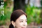"""[N인터뷰]① '부세' 박선영 """"'김영민과 이혼해라'·'고예림 같다'…최고 찬사"""""""