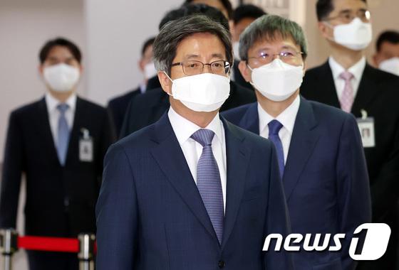 전국법관대표회의 참석하는 김명수 대법원장