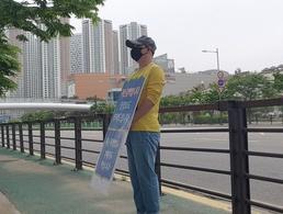 """[직격인터뷰] '보니하니' 최영수 """"폭행범돼 퇴출→혐의없음...EBS 사과하..."""