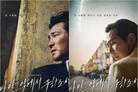 황정민x이정재 추격액션 '다만 악에서 구하소서', 7월 개봉 확정