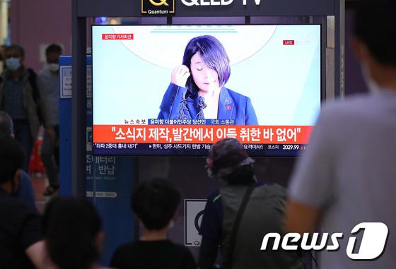 윤미향 더불어민주당 당선인 기자회견 지켜보는 대구시민