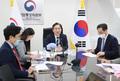 성윤모 장관 'OECD 사무총장과 화상회의'