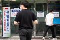 성남시, 가천대 학생 등 200여명 전수검사