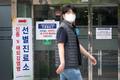 성남시, 가천대 학생 2명 확진 관련 전수 검사 실시중