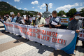 재산권·생존권지킴이 국민행동 출범