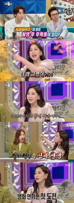 """[단독] '라스' 김하영 """"첫 출연 걱정 커...유민상과는 이별해야 될 때""""..."""