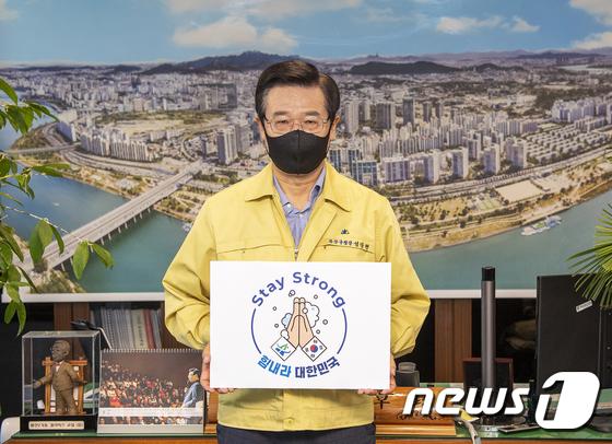 성장현 용산구청장, \'스테이 스트롱\' 캠페인 동참
