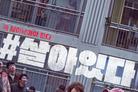 [Nbox] '#살아있다' 한풀 꺾인 흥행세…하루 2만5828명 보고 1위 수성
