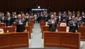 미래통합당 제2차 의원총회...국민의례하는 참석자들