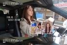 '온앤오프' 윤아, 차 공개+절친과 대낮 음주까지 '친근 일상'