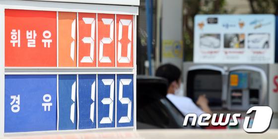 2주 연속 상승한 기름값