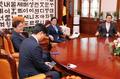 국회 원 구성 논의하는 박병석 의장과 여야 원내대표