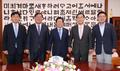 박병석 의장 주재 여야 원내대표 회동