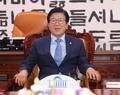 인사말하는 박병석 국회의장