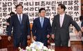 '박병석 국회의장 주재 여야 원내대표 회동'