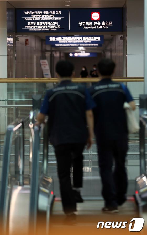 인천공항, 보안검색 요원  6새월 임시 편제