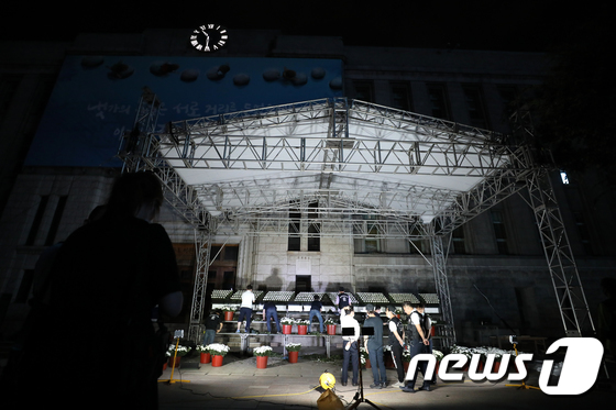 서울시청 앞 고 박원순 시장 시민분향소 설치