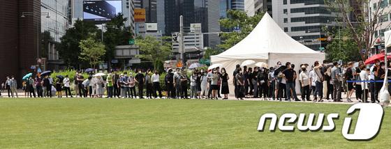박원순 서울시장 분향소 조문행렬