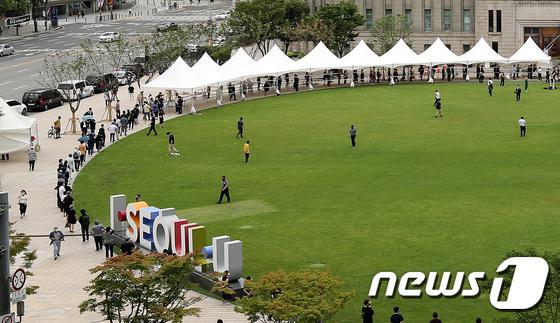 서울광장 조문행렬