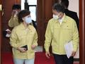 '코로나19 대응 회의' 참석하는 박능후 장관과 이의경 식약처장