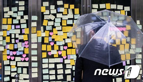 서울시청 정문에 내붙은 추모 메시지