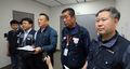 최저임금위 위원 사퇴 및 전원회의 보이콧 선언한 한국노총
