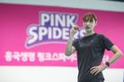 """'11년 만에 복귀' 김연경, 팀 훈련 합류 """"KOVO컵 출전여부는 아직…"""""""