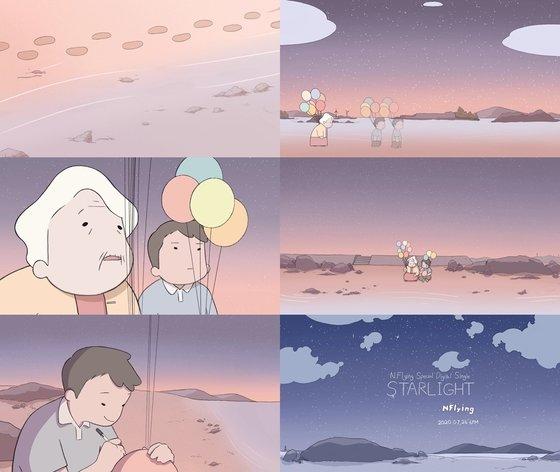 24일(금), 엔플라잉 디지털 싱글 '스타라이트(STARLIGHT)' 발매 | 인스티즈