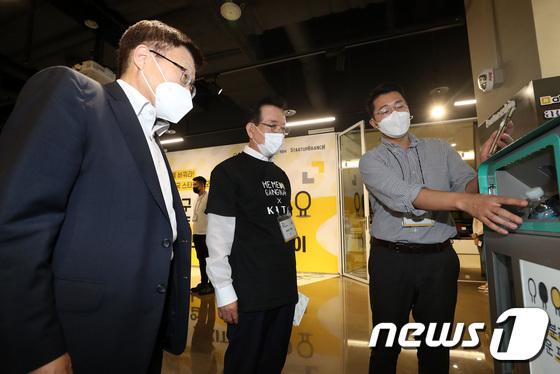 무역협회·강남구, 스타트업 오픈이노베이션