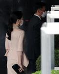 노현정, 정기선 부사장 결혼식 참석
