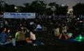주말 저녁 시민들로 가득찬 한강공원