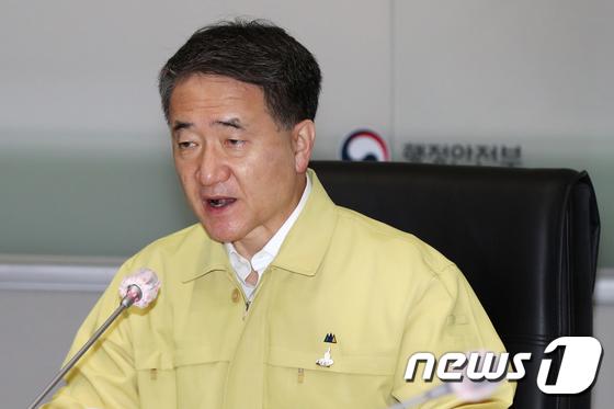 박능후 보건복지부 장관 모두발언