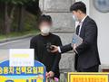 '웰컴투비디오' 손정우 석방, 美 송환 불허