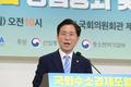 '국회수소경제포럼 창립총회' 축사하는 성윤모 장관