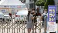 의정부시보건소 코로나19 총력대응 위해 민원업무 중단