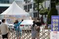 코로나19 총력대응 위해 민원업무 중단