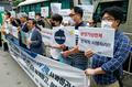 경실련 '민주당 총선용 보여주기식 서약 사과해야'