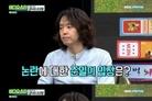 """'비스' 양준일, 루머 직접 해명…""""결혼한 적 있지만, 딸은 없어""""(종합)"""
