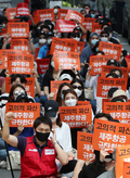 '이스타항공 노동자들의 외침'