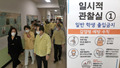 초등학교 방역현장 점검나선 정세균 총리