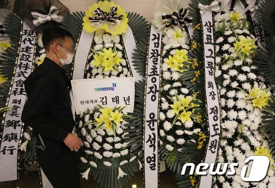 박근혜 전 대통령 이복언니 박재옥씨 빈소에 놓인 윤석열 검찰총장 조화