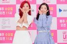 '레벨업' 아이린x슬기, 레드벨벳의 아슬한 '자매 케미' 예고(종합)