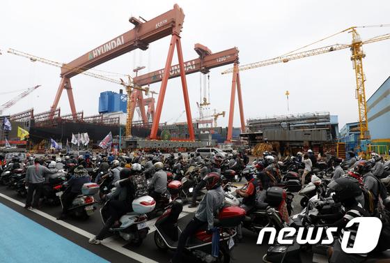 현대重 노조, 오토바이 경적 시위